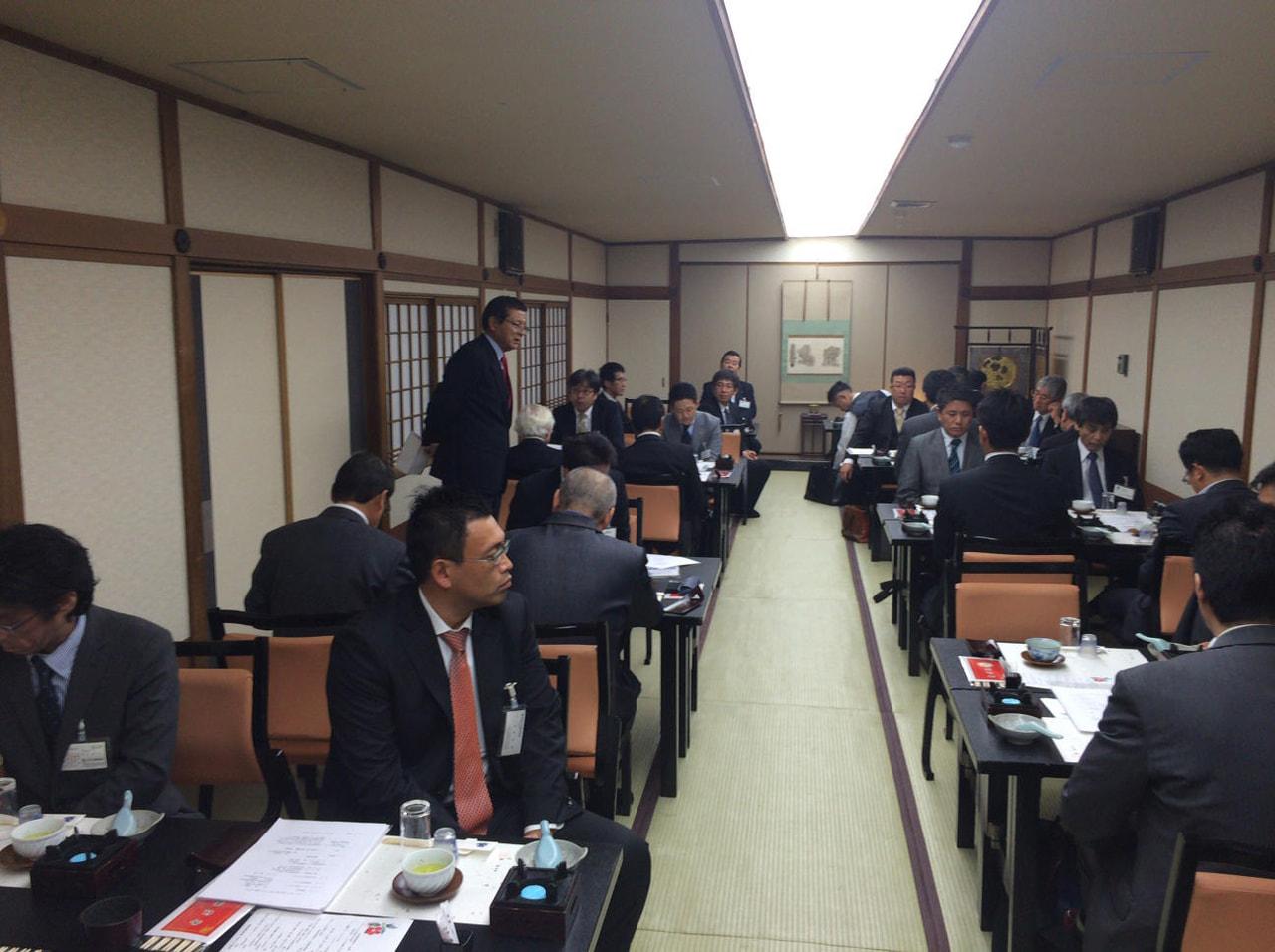 第24回中日本ブロック会議