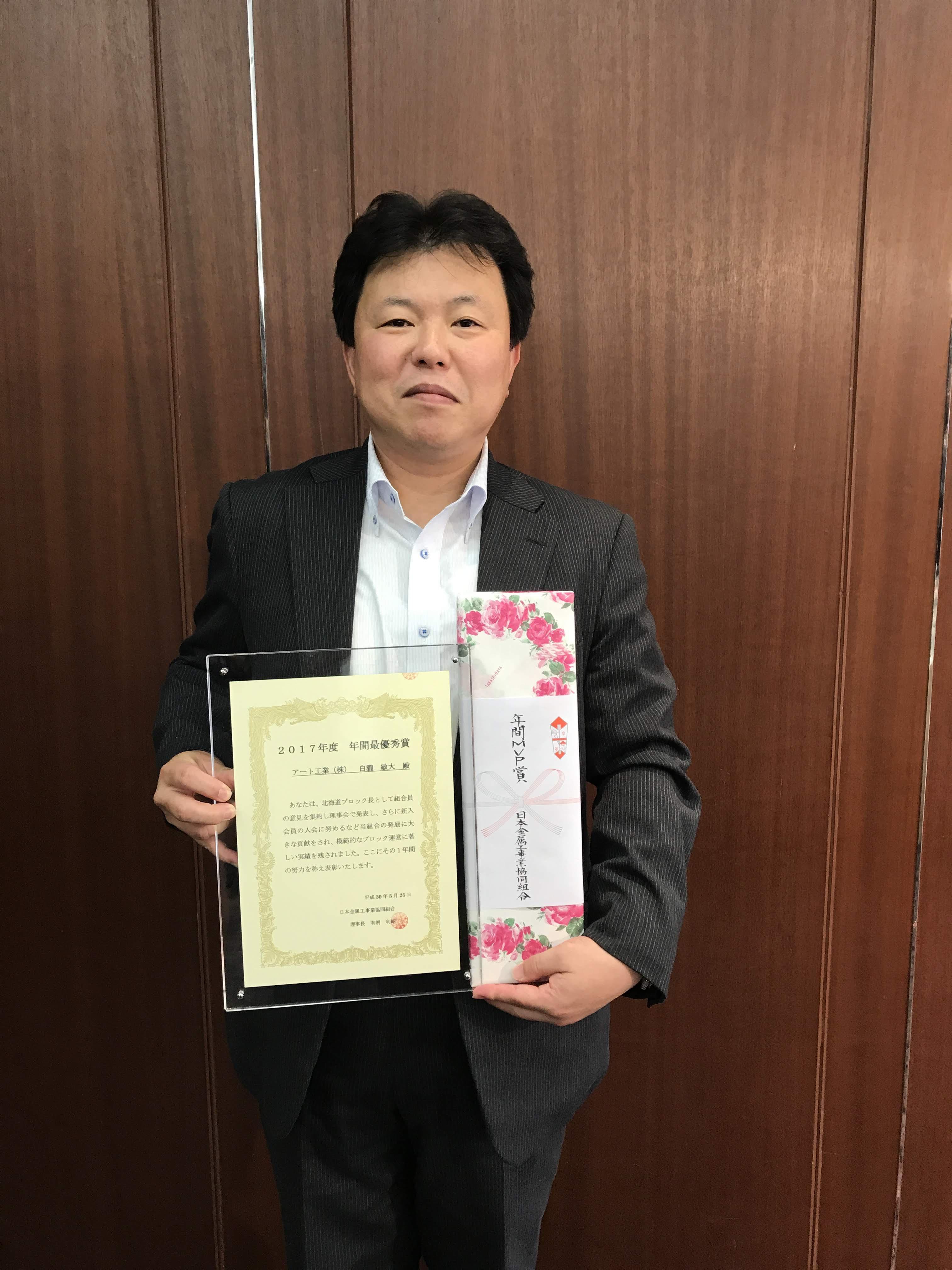 北海道ブロック長 アート工業㈱ 白瀧代表取締役社長